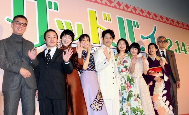 映画「グッドバイ~嘘からはじまる人生喜劇~」(2月14日公開、成島出監督)モテ男役の大泉洋、観客に爆笑注文「格好良かったってネットに書けよ!」