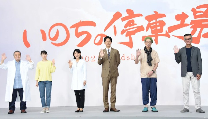 成島出監督、吉永小百合主演作「いのちの停車場」の会見が東京・東映東京撮影所で行われました